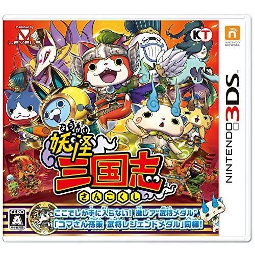 妖怪三国志 (封入特典『コマさん孫策』武将レジェンドメダル 同梱) - 3DS|inkgekiyasu