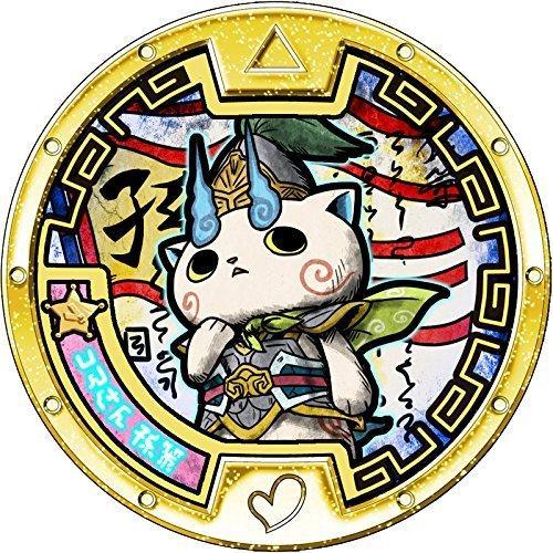 妖怪三国志 (封入特典『コマさん孫策』武将レジェンドメダル 同梱) - 3DS|inkgekiyasu|03