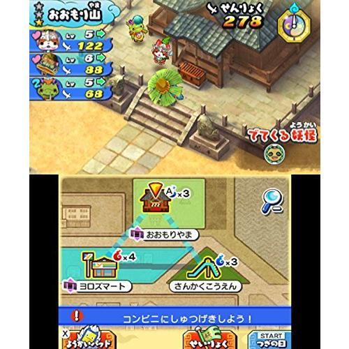 妖怪三国志 (封入特典『コマさん孫策』武将レジェンドメダル 同梱) - 3DS|inkgekiyasu|04
