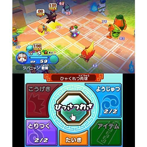 妖怪三国志 (封入特典『コマさん孫策』武将レジェンドメダル 同梱) - 3DS|inkgekiyasu|06