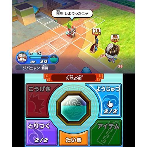 妖怪三国志 (封入特典『コマさん孫策』武将レジェンドメダル 同梱) - 3DS|inkgekiyasu|07