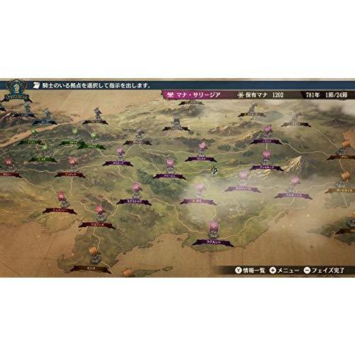ブリガンダイン ルーナジア戦記  - Switch|inkgekiyasu|02