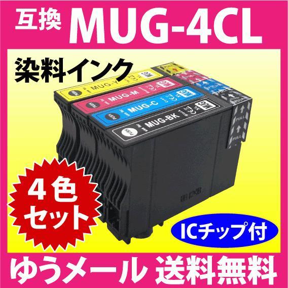 MUG-4CL 互換インク 4色セット エプソン EW-052A E... - インクリンク