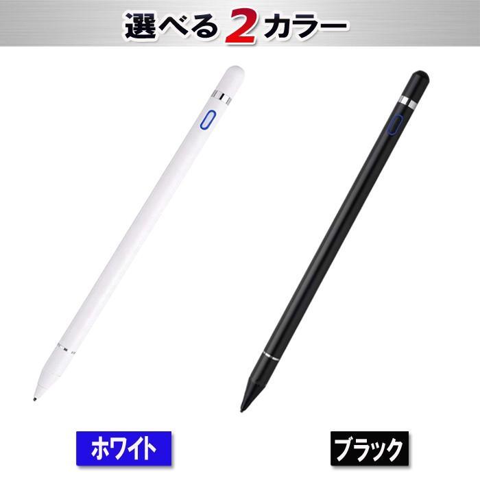 タッチペン 極細 タブレット スマホ スタイラスペン iPad iPhone スマートフォン 充電式  高感度 ペン先 1.5mm 導電繊維|inkoukoku|08