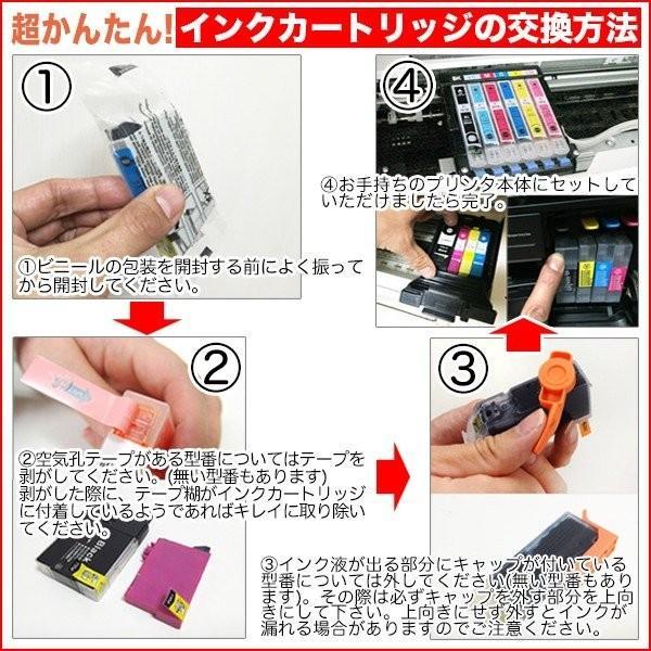 プリンターインク キャノン Canon インクカートリッジ プリンター インク BCI-351XL/350XL 大容量 6色セット BCI-351XL+350XL/6MP カートリッジ|inkstore|04