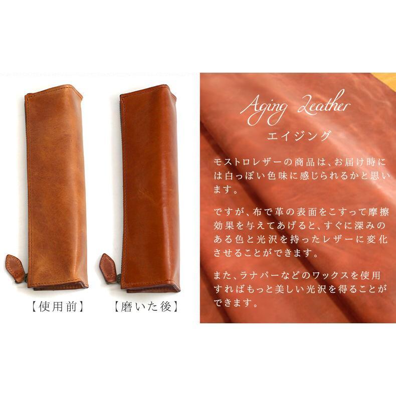 PAIDiA ブックカバーモストロレザー 文庫 革製 本革 フリーサイズ 革 皮 レザー日本製 おしゃれ|innocence|05