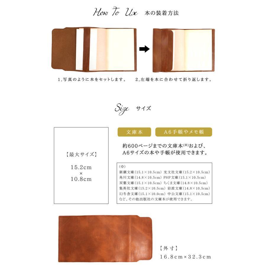 PAIDiA ブックカバーモストロレザー 文庫 革製 本革 フリーサイズ 革 皮 レザー日本製 おしゃれ|innocence|07