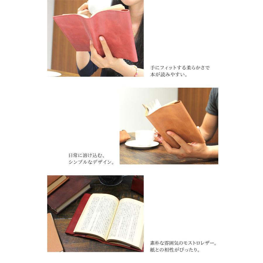 PAIDiA ブックカバーモストロレザー 文庫 革製 本革 フリーサイズ 革 皮 レザー日本製 おしゃれ|innocence|03