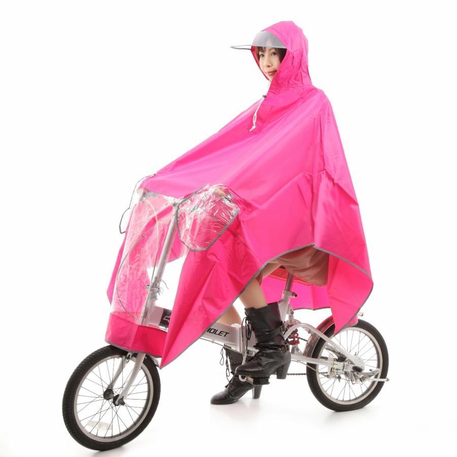 レインコート 自転車ポンチョ 自転車 カッパ 河童 帽子 ハンドル カバー 袖付き 雨 傘 雨具 雨合羽 おしゃれ 防水 レインウェア レディース メンズ innovationfactory247 11