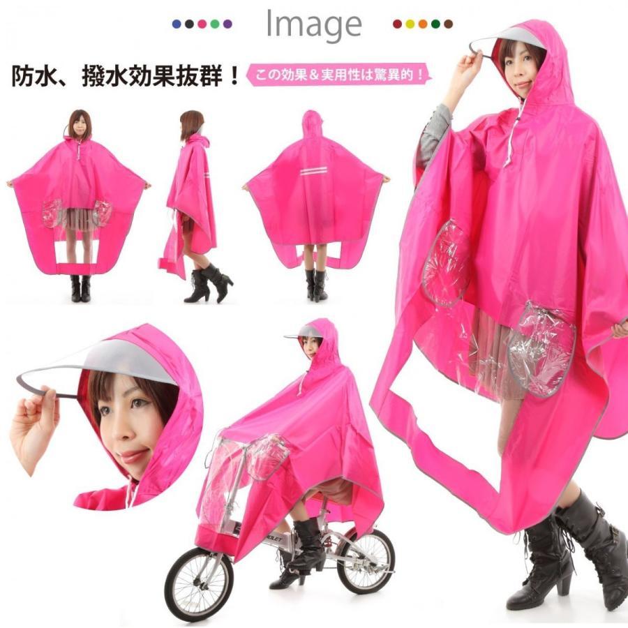 レインコート 自転車ポンチョ 自転車 カッパ 河童 帽子 ハンドル カバー 袖付き 雨 傘 雨具 雨合羽 おしゃれ 防水 レインウェア レディース メンズ innovationfactory247 03