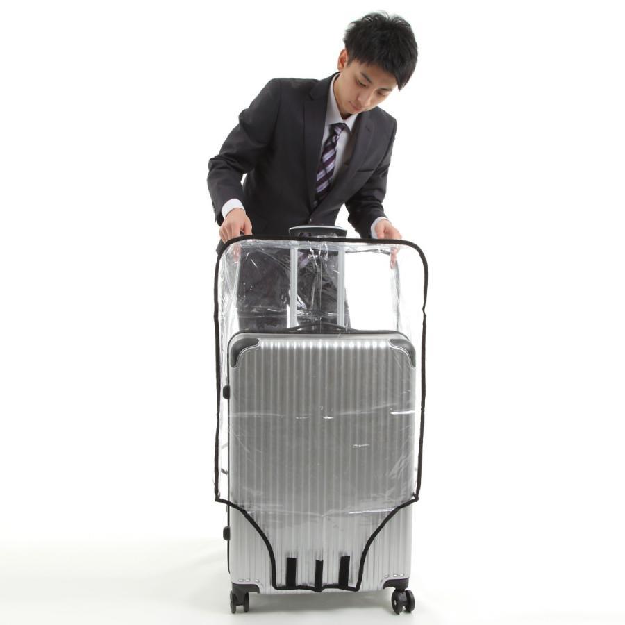 スーツケース スーツカバン レインカバー キャリーバッグ 防水 傷 汚れ 雨 保護 旅行 出張 クリア 透明 ラゲッジ ワゴン ビニール トラベル|innovationfactory247|12