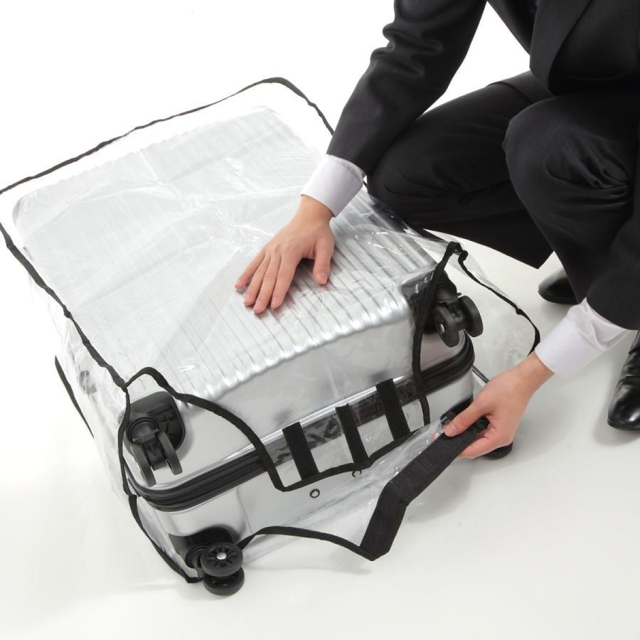 スーツケース スーツカバン レインカバー キャリーバッグ 防水 傷 汚れ 雨 保護 旅行 出張 クリア 透明 ラゲッジ ワゴン ビニール トラベル|innovationfactory247|13