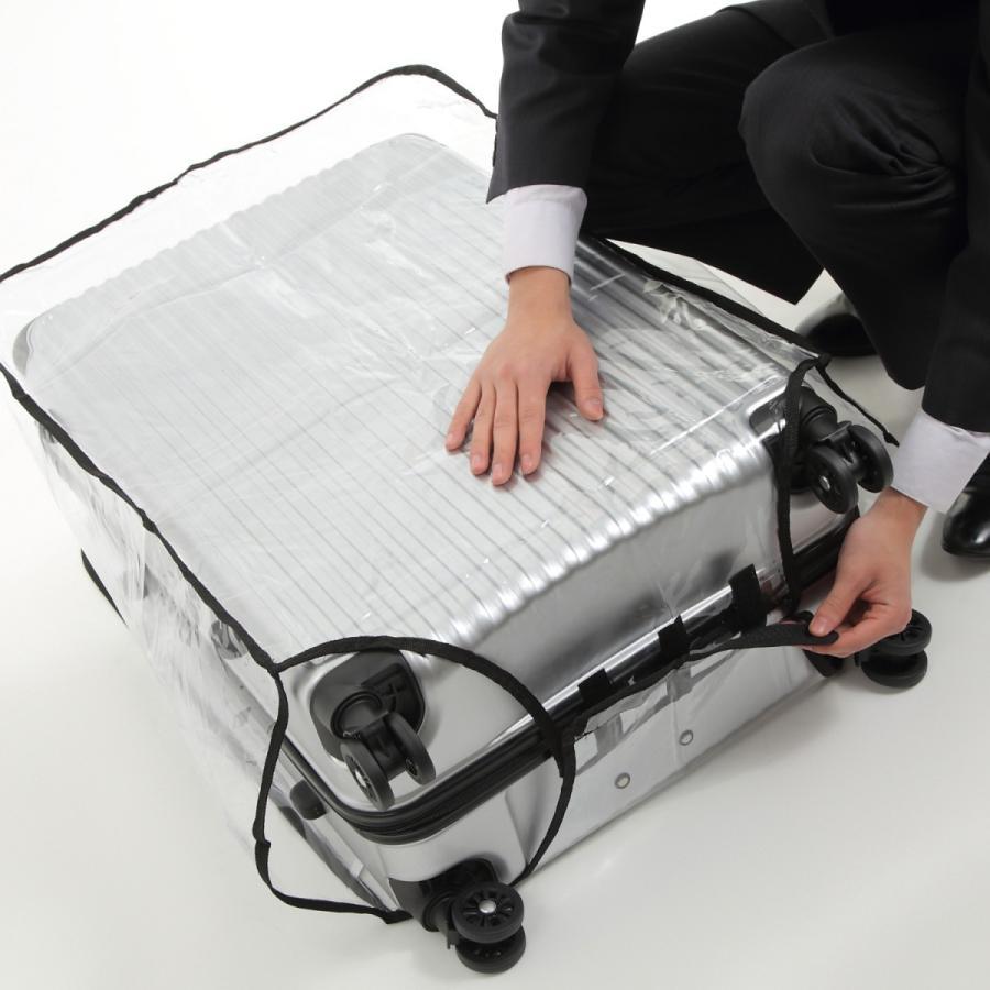 スーツケース スーツカバン レインカバー キャリーバッグ 防水 傷 汚れ 雨 保護 旅行 出張 クリア 透明 ラゲッジ ワゴン ビニール トラベル|innovationfactory247|14