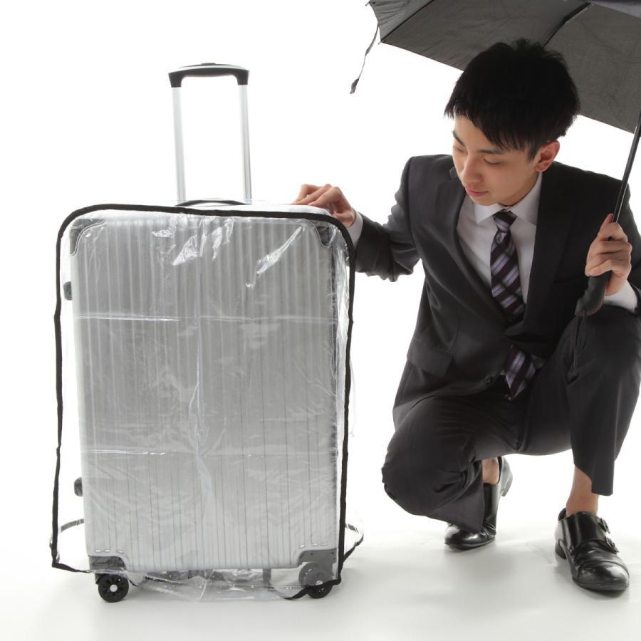 スーツケース スーツカバン レインカバー キャリーバッグ 防水 傷 汚れ 雨 保護 旅行 出張 クリア 透明 ラゲッジ ワゴン ビニール トラベル|innovationfactory247|17