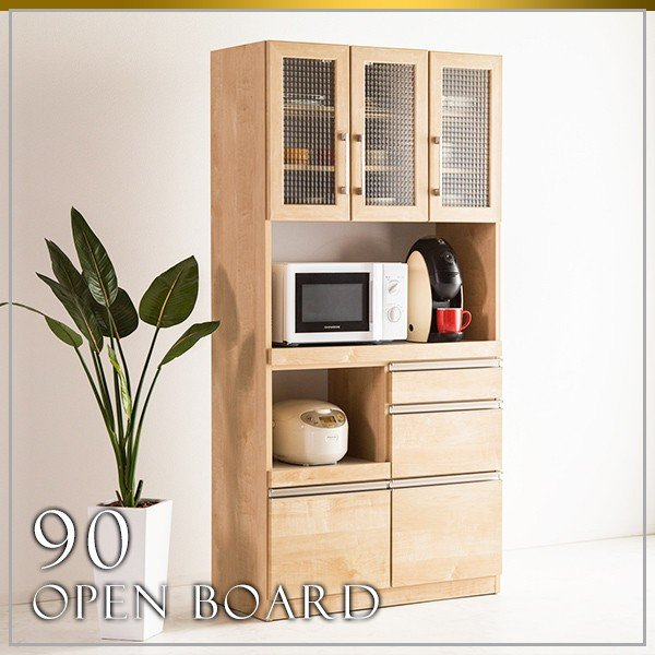 国産 食器棚 レンジ台 90 木製 オープンボード アルミ フルオープン ナチュラル ナチュラル ブラウン スライド 新生活