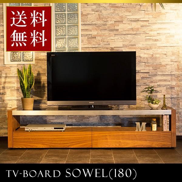 テレビボード 180cm ブラックガラス ウォールナット ブラックオーク 突板 ステンレス オーク材 テレビ台 強化ガラス 新生活