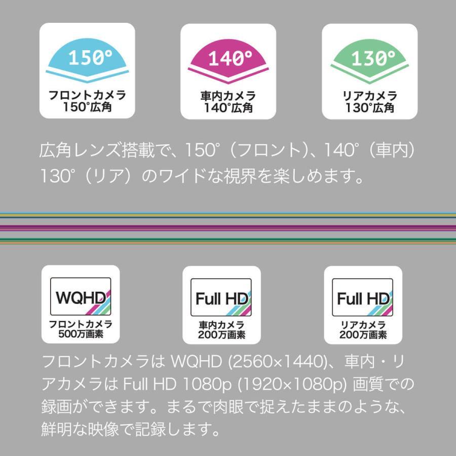 innowa (イノワ) 3Vision 前中後3カメラ同時録画 ドライブレコーダー 常時/衝撃録画 64GBのSDカード付 2年保証 innowa 04