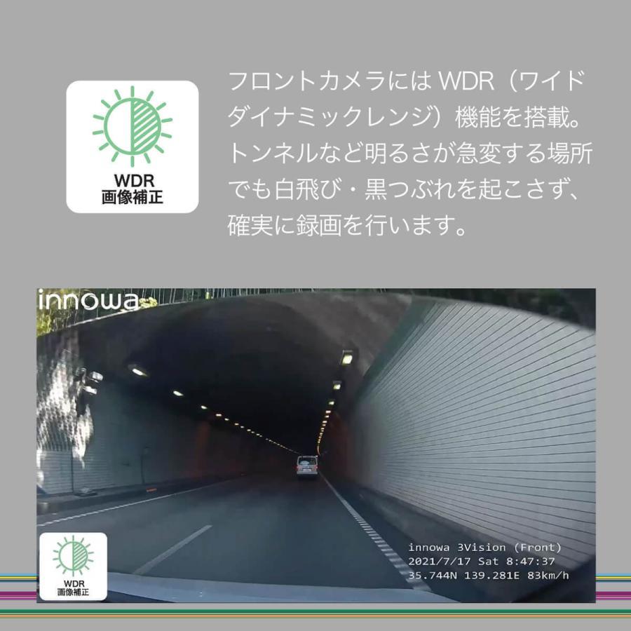 innowa (イノワ) 3Vision 前中後3カメラ同時録画 ドライブレコーダー 常時/衝撃録画 64GBのSDカード付 2年保証 innowa 06