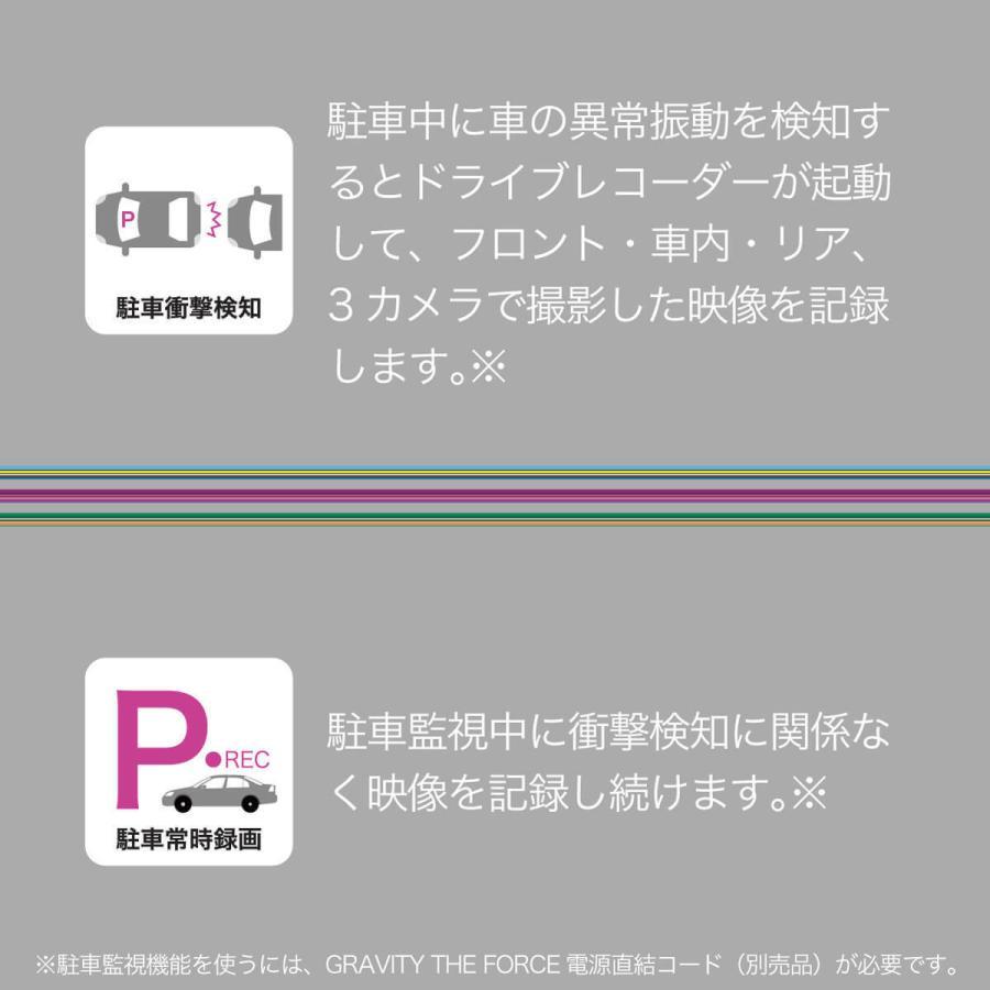 innowa (イノワ) 3Vision 前中後3カメラ同時録画 ドライブレコーダー 常時/衝撃録画 64GBのSDカード付 2年保証 innowa 09