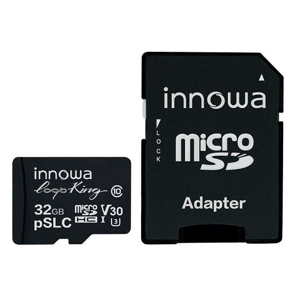 innowa Loop King microSDHC 32GB メモリーカード 超高耐久性 pSLC ループ録画 ドラブレコーダー最適 innowa 06