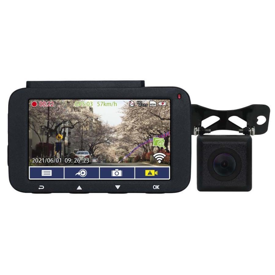 innowa Journey Plus S 次世代の無線LAN対応ドライブレコーダー(リアカメラ付) シガープラグモデル 32GBSD|innowa|12
