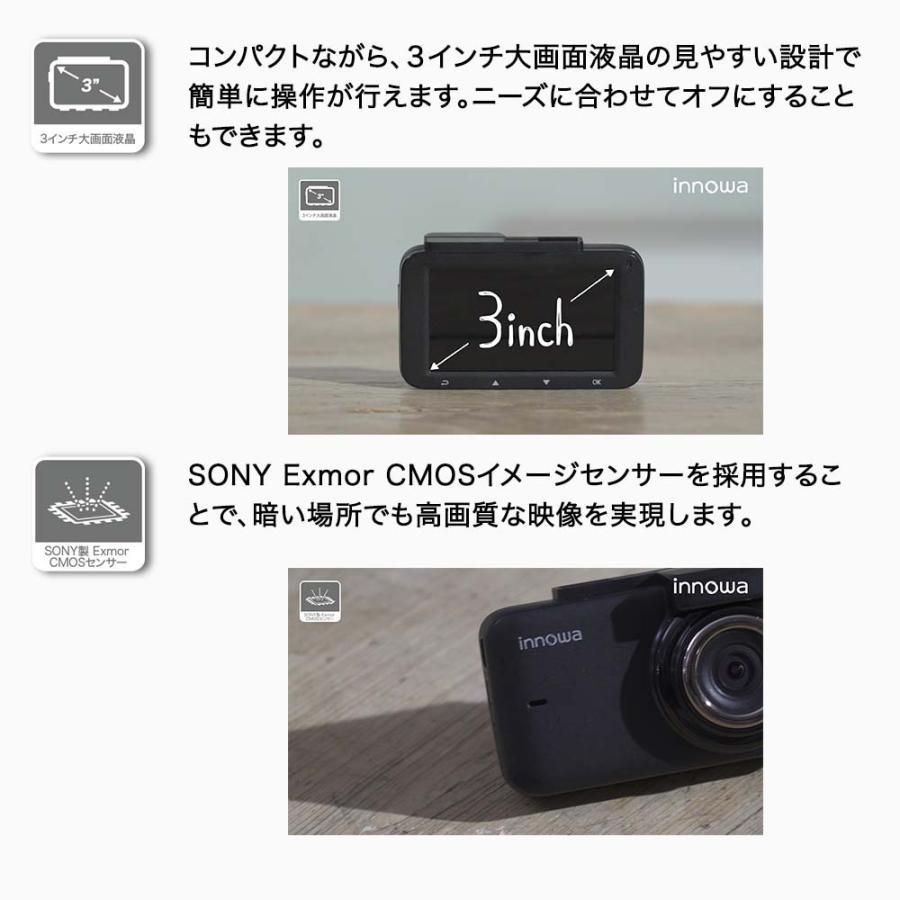 innowa Journey Plus S 次世代の無線LAN対応ドライブレコーダー(リアカメラ付) シガープラグモデル 32GBSD|innowa|03