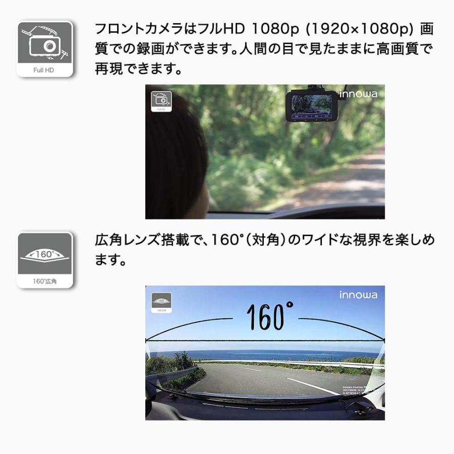 innowa Journey Plus S 次世代の無線LAN対応ドライブレコーダー(リアカメラ付) シガープラグモデル 32GBSD|innowa|04