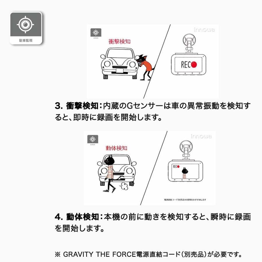 innowa Journey Plus S 次世代の無線LAN対応ドライブレコーダー(リアカメラ付) シガープラグモデル 32GBSD|innowa|09
