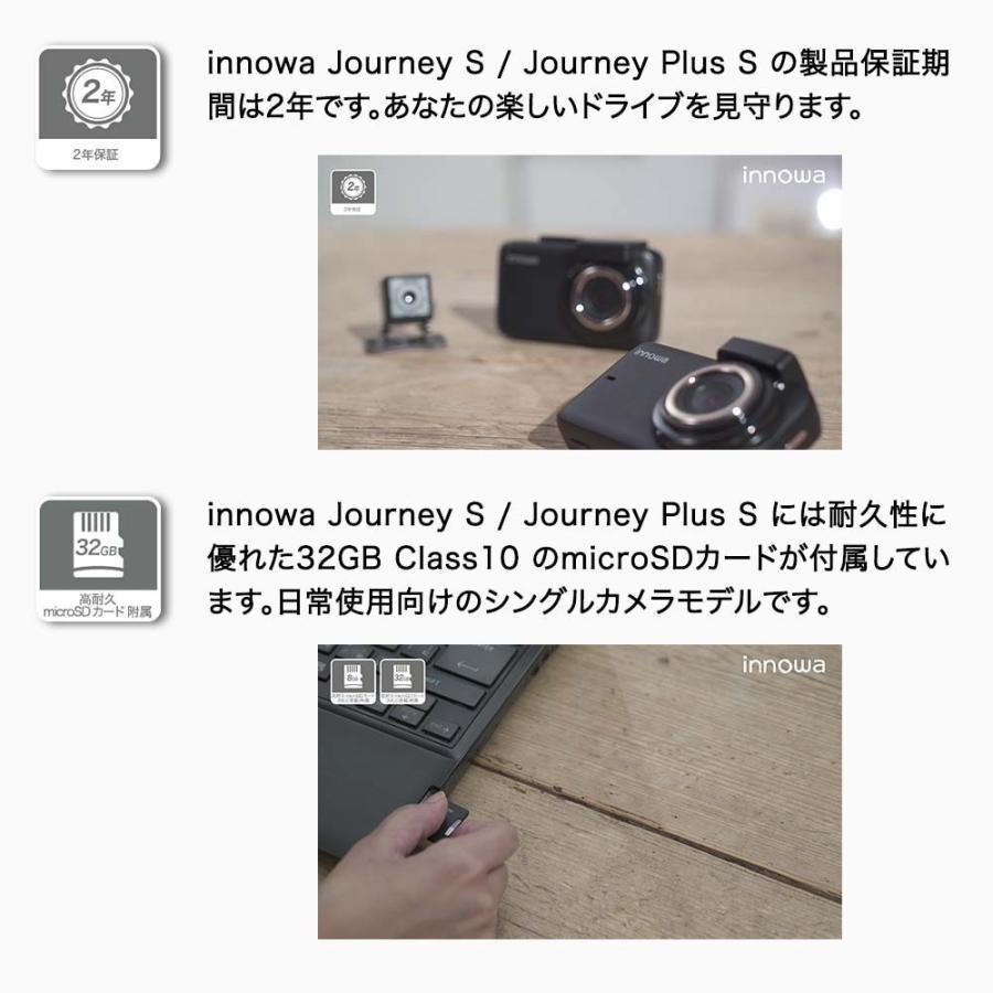 innowa Journey Plus S 次世代の無線LAN対応ドライブレコーダー(リアカメラ付) シガープラグモデル 32GBSD|innowa|10