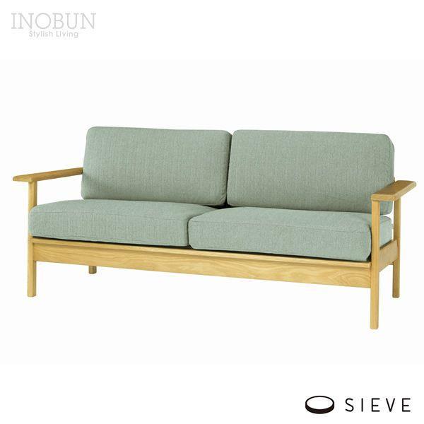 SIEVE(シーヴ) part sofa 2人掛け ライトブルー【メール便不可】 ライトブルー【メール便不可】