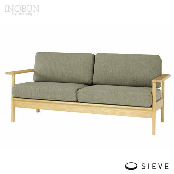SIEVE(シーヴ) part sofa sofa 2人掛け ベージュ【メール便不可】