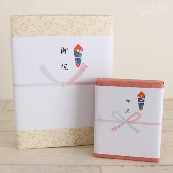 1円包装紙ラッピング|inobun|03