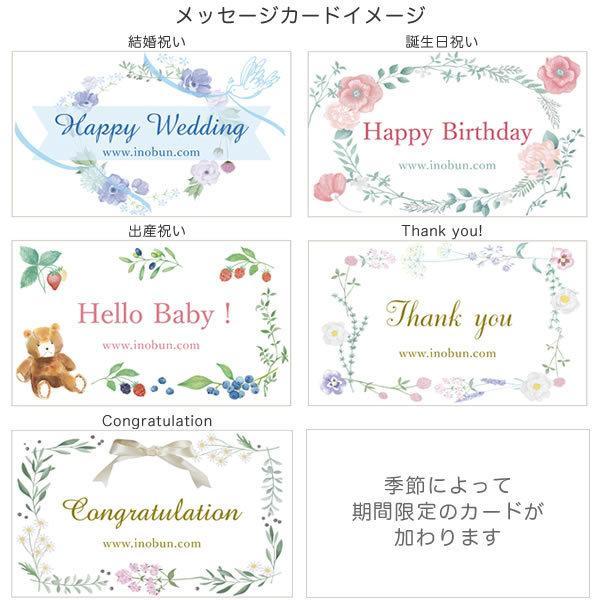 1円包装紙ラッピング|inobun|04