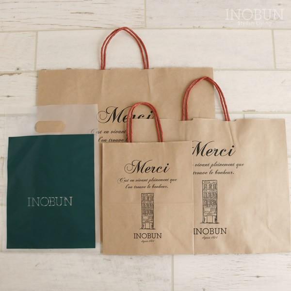 1円包装紙ラッピング|inobun|05
