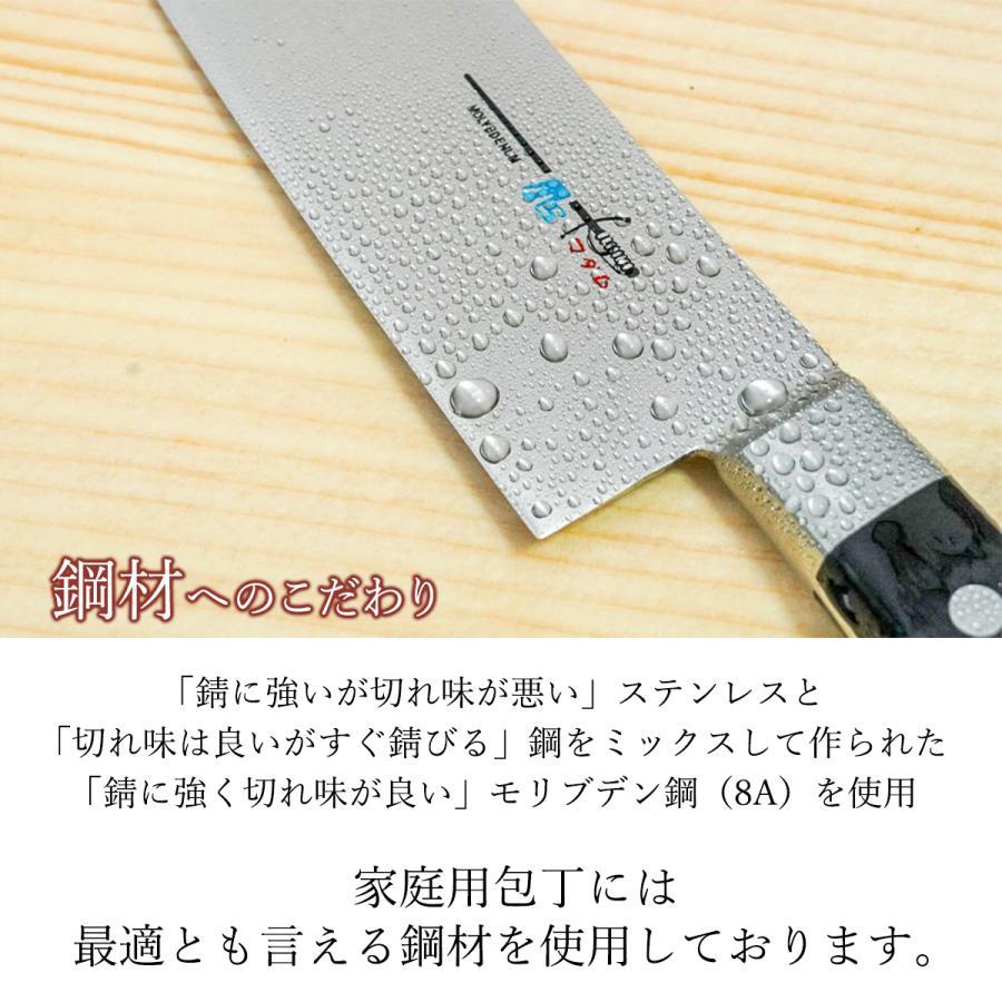 小出刃 在庫処分品 関の刃物 無くなり次第終了|inoguchi|02
