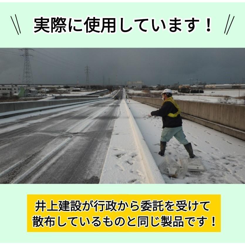 融雪剤 凍結防止剤 25kg入り|inoken-shop|02