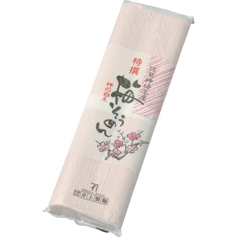 梅そうめん(160g)|inoueseimen