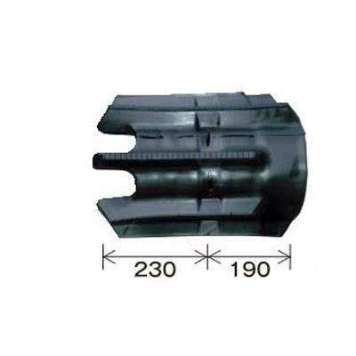 420X90X41片梯子オフセットトラクタークローラ