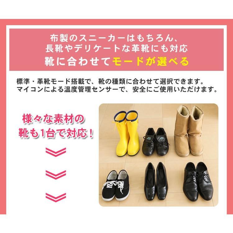 くつ乾燥機 靴 乾燥機 カラリエ SD-C1-WP アイリスオーヤマ シューズ乾燥機 シューズドライヤー コンパクト ダブルノズル ホース|insair-y|08