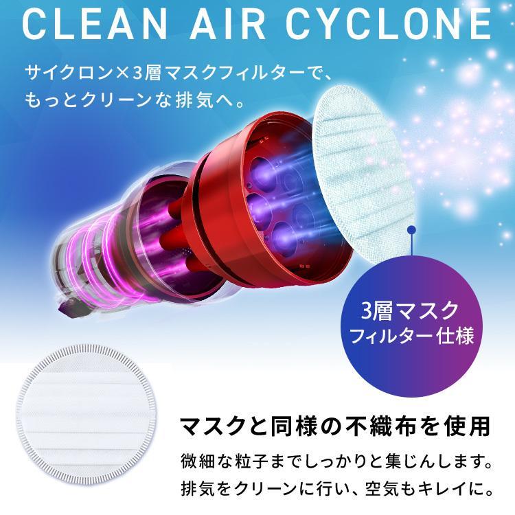 掃除機 コードレス 吸引力 サイクロン 充電式 静音 スティッククリーナー サイクロンクリーナー アイリスオーヤマ パワーヘッド モップスタンド付 SCD-131P|insair-y|06