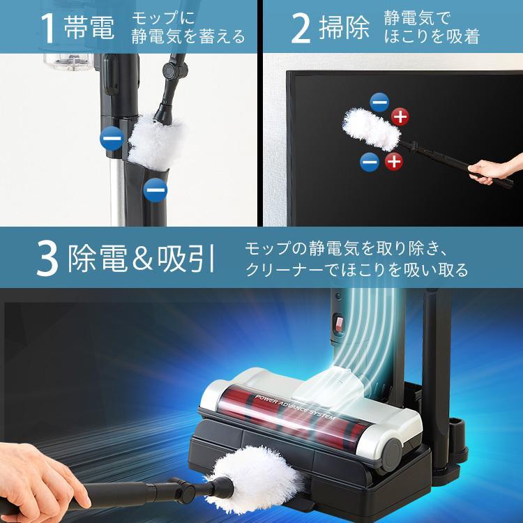掃除機 コードレス 吸引力 サイクロン 充電式 静音 スティッククリーナー サイクロンクリーナー アイリスオーヤマ パワーヘッド モップスタンド付 SCD-131P|insair-y|09