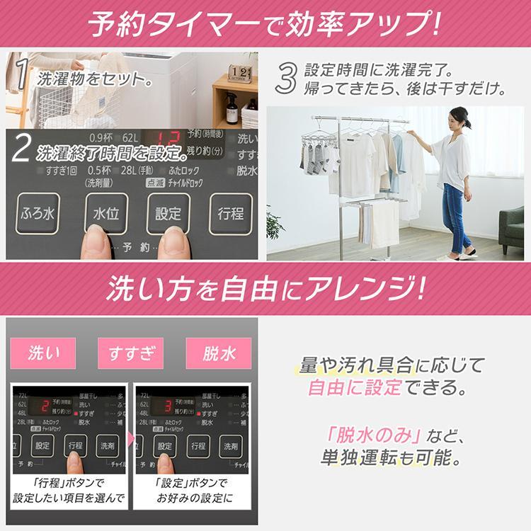 アイリス 全 自動 洗濯 機