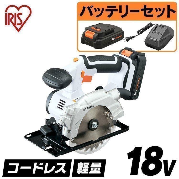 丸ノコ 充電式 ノコギリ コードレス 充電式丸のこ ホワイト JSC140 アイリスオーヤマ insair-y