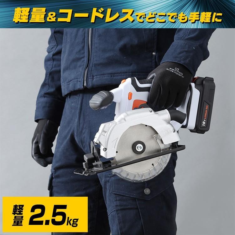 丸ノコ 充電式 ノコギリ コードレス 充電式丸のこ ホワイト JSC140 アイリスオーヤマ insair-y 03