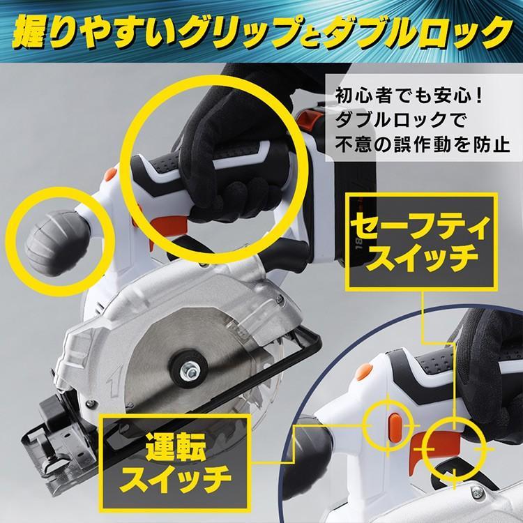 丸ノコ 充電式 ノコギリ コードレス 充電式丸のこ ホワイト JSC140 アイリスオーヤマ insair-y 04