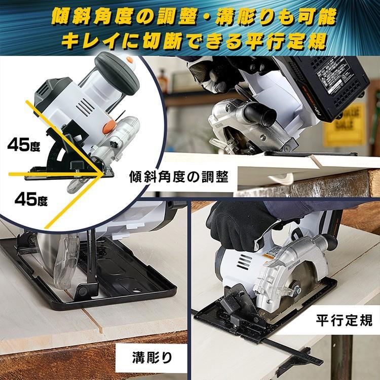 丸ノコ 充電式 ノコギリ コードレス 充電式丸のこ ホワイト JSC140 アイリスオーヤマ insair-y 05