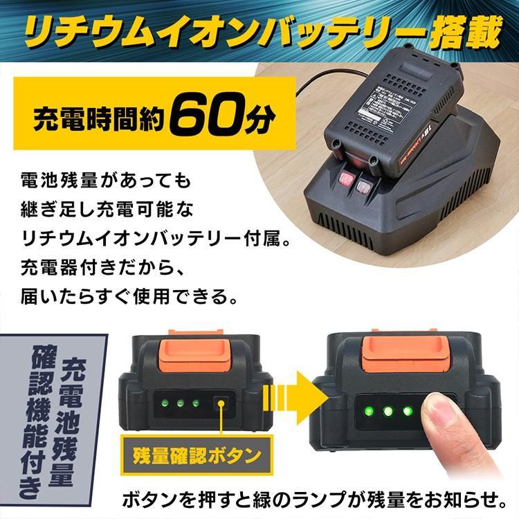 丸ノコ 充電式 ノコギリ コードレス 充電式丸のこ ホワイト JSC140 アイリスオーヤマ insair-y 06