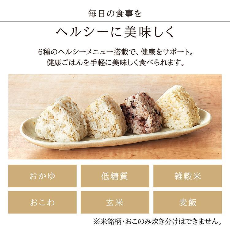 炊飯器 5合炊き 5合 IH おしゃれ アイリスオーヤマ IHジャー炊飯器 5.5合 RC-IK50 白 黒 ホワイト ブラック|insair-y|06