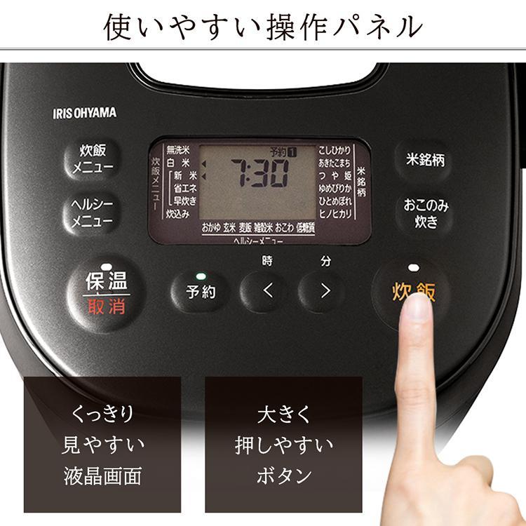 炊飯器 5合炊き 5合 IH おしゃれ アイリスオーヤマ IHジャー炊飯器 5.5合 RC-IK50 白 黒 ホワイト ブラック|insair-y|07