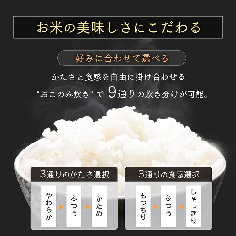 炊飯器 一升 10合 アイリスオーヤマ 1升 10合炊き炊飯器 マイコン式 ...